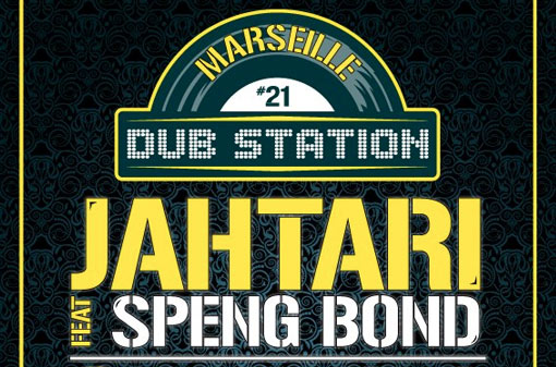 dubstation21waawfiche.jpg