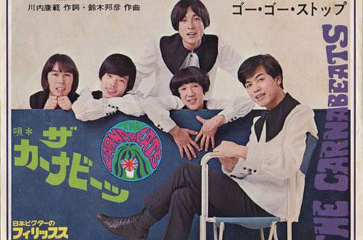 japangourmet43waawfiche.jpg