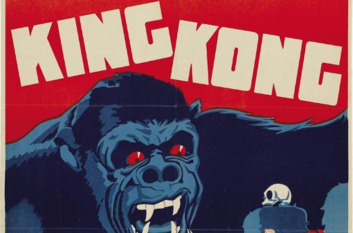 king_kongwaawfiche.jpg