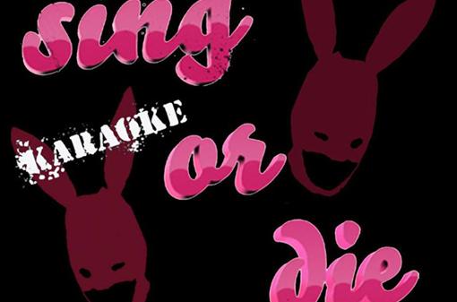 karaokewaawagendafiche.jpg