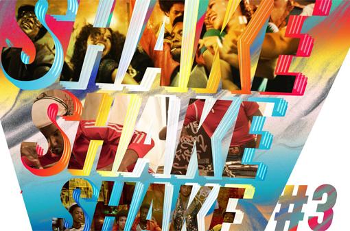 hiphopfunkydancefloorwaawfiche.jpg