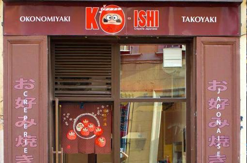 koishi4waawfiche.jpg