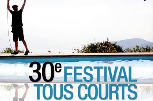 RENCONTRES CINÉMATOGRAPHIQUES D'AIX-EN-PROVENCE - FESTIVAL TOUS COURTS
