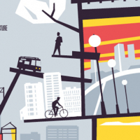 Festival Image de ville 15ème édition